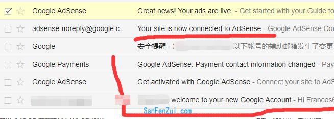 Adsense独立号的Gmail邮箱