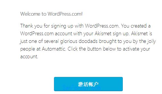 激活wordpress.com账号