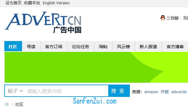 《从今天开始在广告中国写SEO做Adsense实战记录贴》