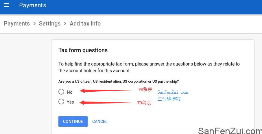《Adsense美国账号如何免税和EIN,具体税务信息的填写》